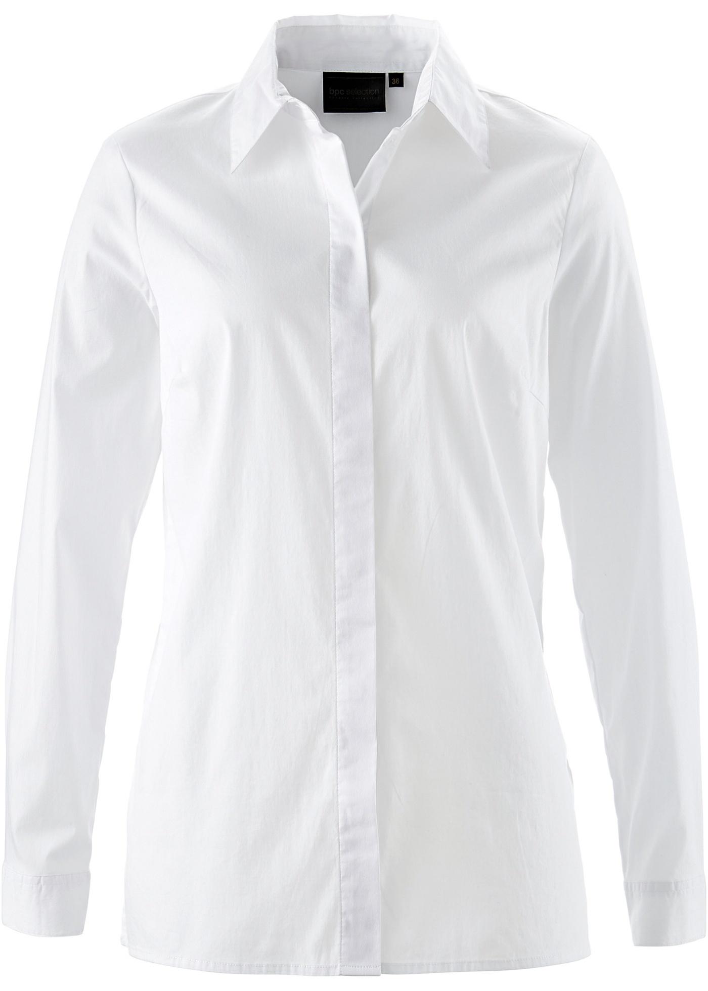 Белая Блузка Длинная С Доставкой
