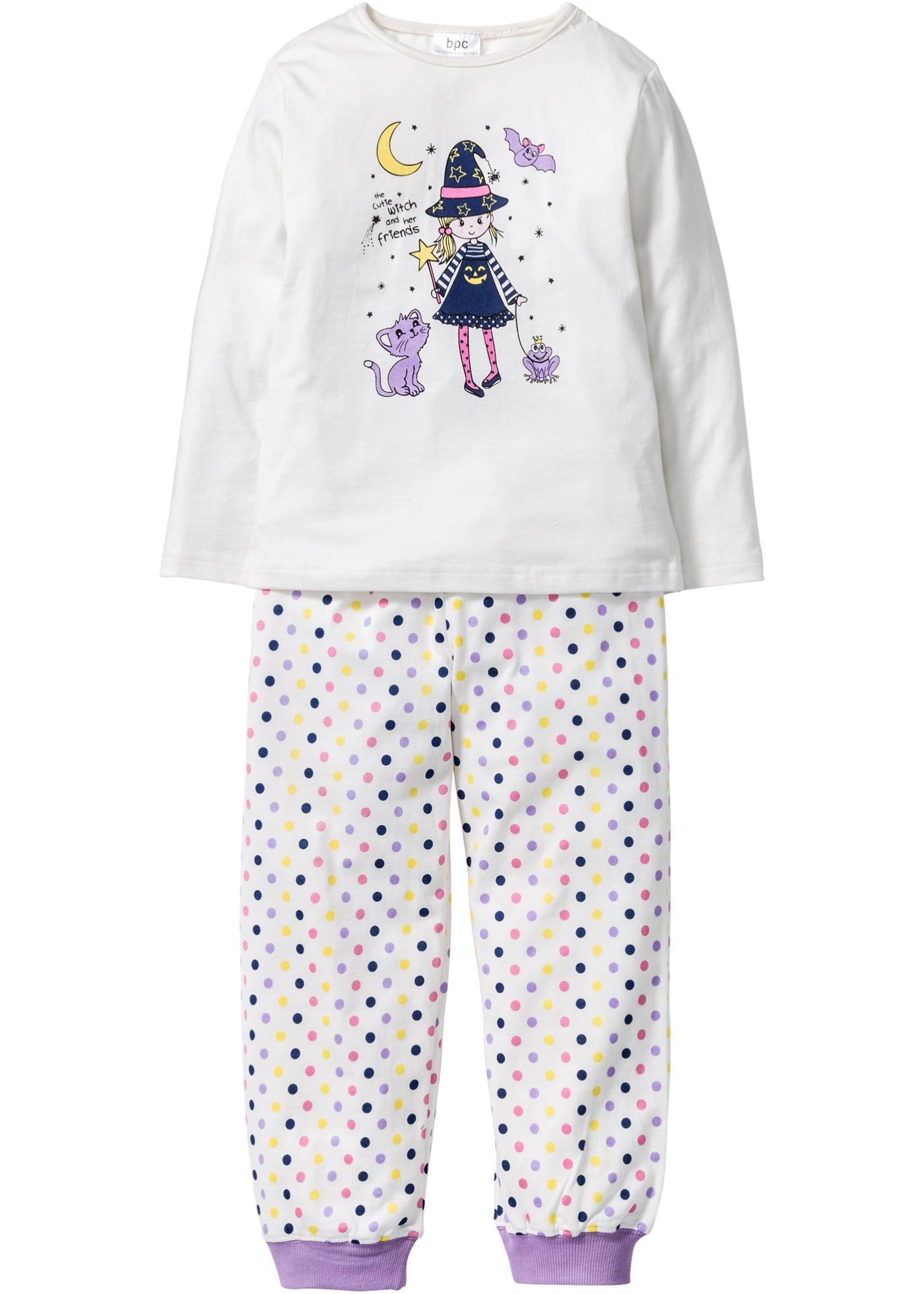 Pyjamas (2-delat set)