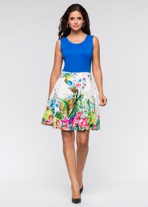 تشكيلة اخرى الفساتين الدنماركية 14123059-fmtFEblL.jp